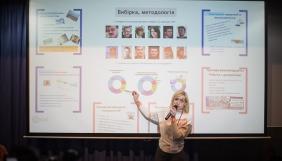 ГО «Детектор Медіа» презентувала результати дослідження потреб журналістів-розслідувачів