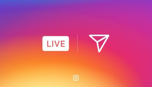 У Instagram з'явилася функція прямих трансляцій