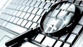 Яких знань та навичок бракує журналістам для проведення розслідувань? (дослідження ГО «Детектор медіа»)