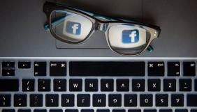 Як розпізнати фейкову новину в соцмережах - рекомендації The Huffington Post