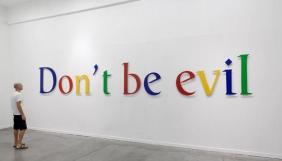 Боротьба з фейками: у гру вступає Google. Огляд подій у світі нових медіа за 12–23 листопада
