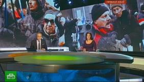Российские СМИ о годовщине Майдана: главный итог – потеря Украиной суверенитета и территорий