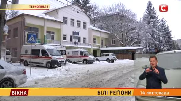 Чому про смерті українців від холоду повідомили лише СТБ та «Україна»?