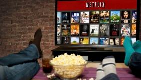 Netflix дозволить завантажувати серіали