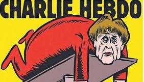 Журнал Charlie Hebdo випустив перший номер у Німеччині