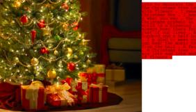 Штучний інтелект створив різдвяну пісню по фотографії