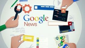 Google дали три місяці на реєстрацію російської юрособи для агрегатора новин