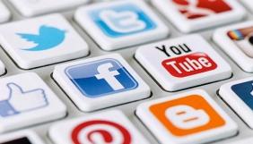 Facebook, Microsoft і Twitter об'єдналися для боротьби проти терористичного контенту