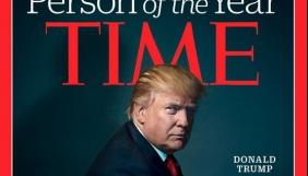 Журнал Time назвав Дональда Трампа людиною року