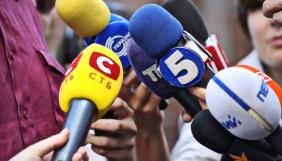 Третина українців вважає ЗМІ найкращим засобом захисту прав людини – опитування
