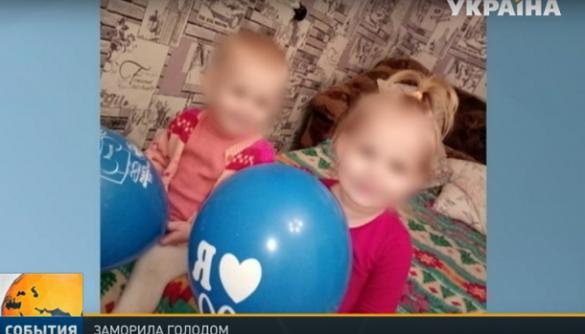 Історія про замкнених дітей: як журналісти демонізували матір та порушили права дитини