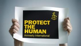 Туркменський журналіст зазнав тортур, йому загрожує позбавлення волі - Amnesty International