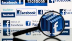 Facebook запускає  нові інструменти для вирішення проблем із фейками