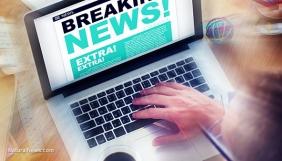 64% американців визнали, що фейкові новини збивають їх з пантелику - Pew Research Center