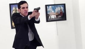 Вбивство посла Росії в Туреччині: Фотограф Associated Press згадує, як вирішив знімати