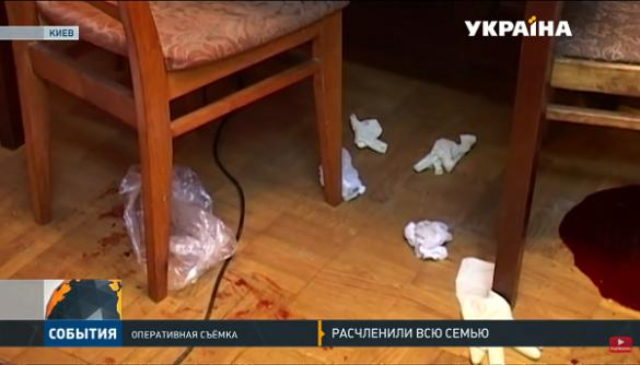 «Опасная страна»: як телеканал «Україна» залякує глядачів