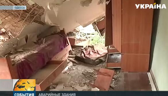 «Україна»: найстрашніші новини на телебаченні