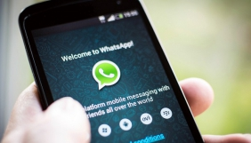 WhatsApp перестане працювати на застарілих гаджетах
