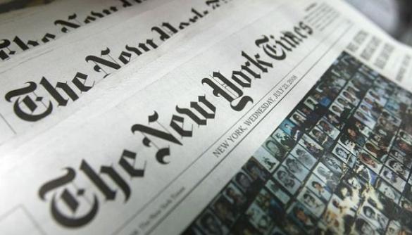 Apple видалила додаток газети New York Times з китайського App Store