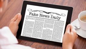 Німеччина веде розслідування щодо поширення фейкових новин