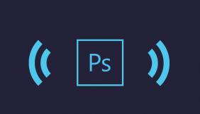 Adobe розробляє голосове управління Photoshop