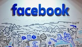 Facebook посилить боротьбу з неправдивими новинами в Німеччині