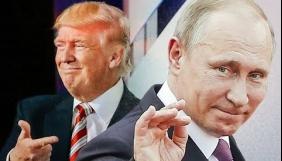 Путін розкритикував поширення чуток щодо Трампа та секс-працівниць
