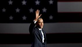 Підсумкова конференція Обами відбудеться сьогодні, 18 січня