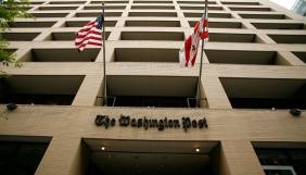 Washington Post проти Трампа: страх і огида