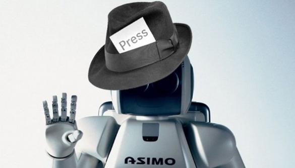 В Китаї робот-репортер випустив свою першу публікацію