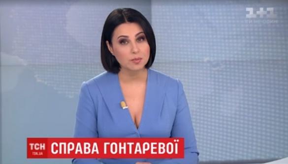 Чим Гонтарева не догодила «Плюсам»? Моніторинг теленовин за 9–14 січня 2017 року