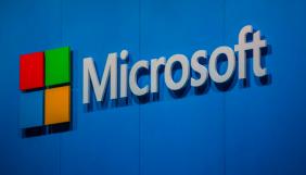 Microsoft і Amazon підтримали позов генерального прокурора штату Вашингтон до Трампа