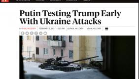 Перше випробування для Трампа. Чому Авдіївка настільки важлива для американських медіа