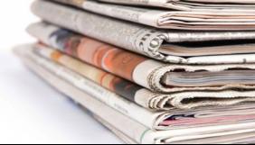 Як джинсувала місцева преса у грудні-2013