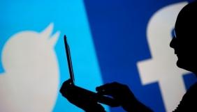 Пропаганда и социальные сети