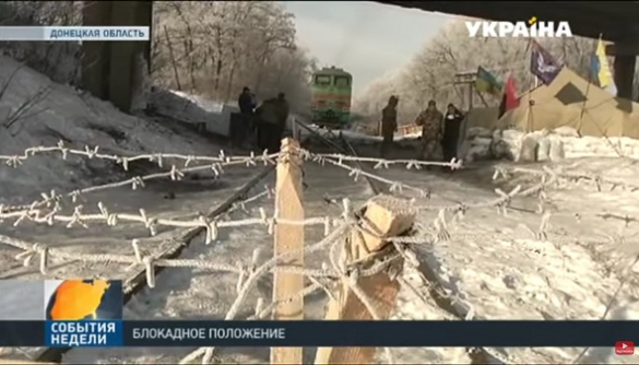 Блокадний Апокаліпсис на телеканалі «Україна»