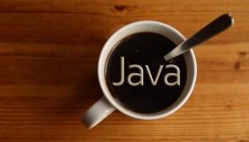 Prometheus запускає онлайн-курс з «Основ програмування на Java»