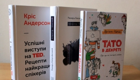 Декрет, революції, риторика: три книжки на кінець зими