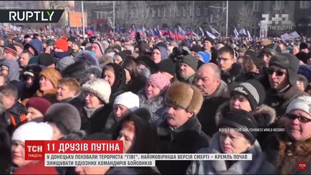 «1+1» сумнівається, чи приймати додому «такий Донбас»