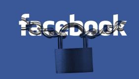 Fаcebook заблокував акаунт телеканалу «Звезда», а Instagram видалив його допис