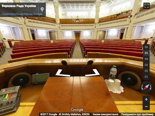 Верховною Радою тепер можна прогулятись в Google Street View