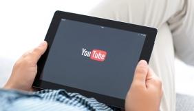 Користувачі YouTube щодня проводять мільярд годин за переглядом відеороликів