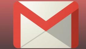 Тепер у Gmail можна отримати листи розміром до 50 МБ
