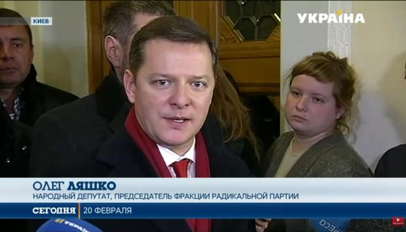 Знайди десять відмінностей, або як канал «Україна» тричі поспіль озвучив ту саму заяву «Радикальної партії»
