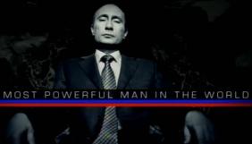 У Кремлі назвали фільм CNN про Путіна істеричним
