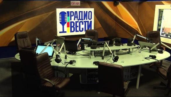Один день на «Радио Вести»: лютневе «передапокаліптичне»