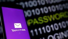 Російських хакерів підозрюють в кібератаках на Yahoo