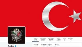 Хакери зламали відомі Twitter-акаунти та поширили в них промову турецького президента