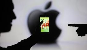 Wikileaks стверджує, що ЦРУ зламувало старі моделі iPhone і MacBook