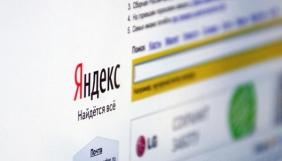 В соцмережах обговорюють ігнорування антикорупційних мітингів агрегатором «Яндекс.Новости»